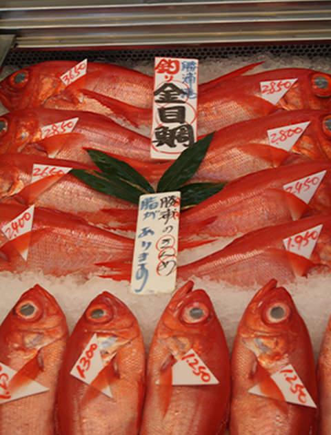 一宮海鮮市場 魚平商店