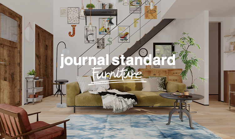 HOMA × journal standard Furniture